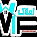 املاک VIP ۲نبش