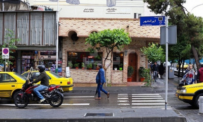 محله ایرانشهر تهران