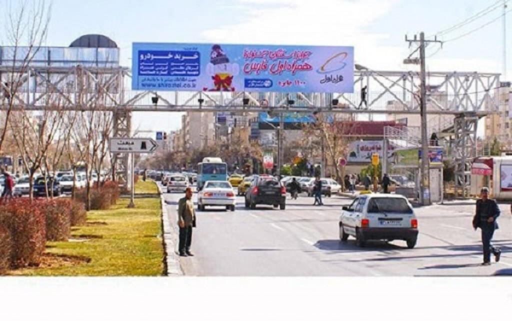 محله بلوار پاسداران شیراز ۲نبش