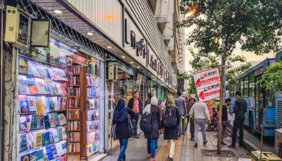 خیابان انقلاب تهران