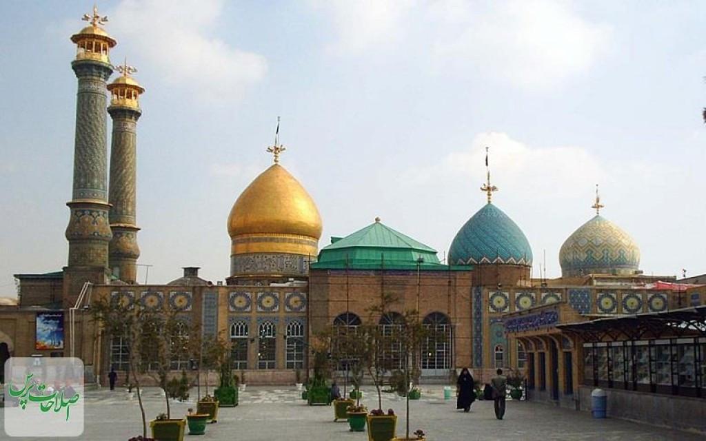 شهر ری تهران