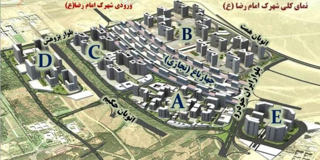 محله چیتگر تهران ۲نبش