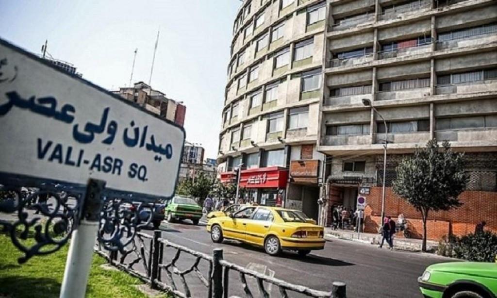 محله میدان ولیعصر تهران ۲نبش