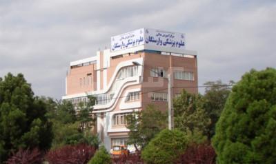 بلوار لادن مشهد