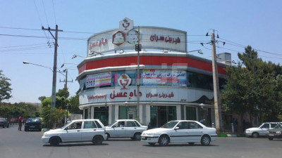 رضاشهر مشهد