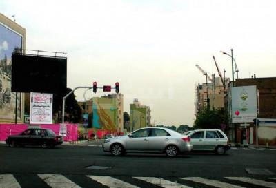 محله مطهری ( منطقه 4 ) تهران ۲نبش