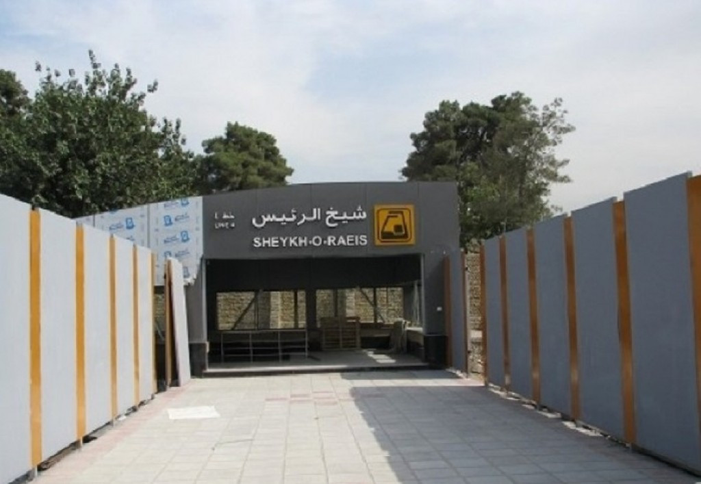 محله شیخ الرئیس تهران ۲نبش