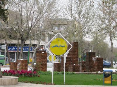 محله سعدآباد مشهد