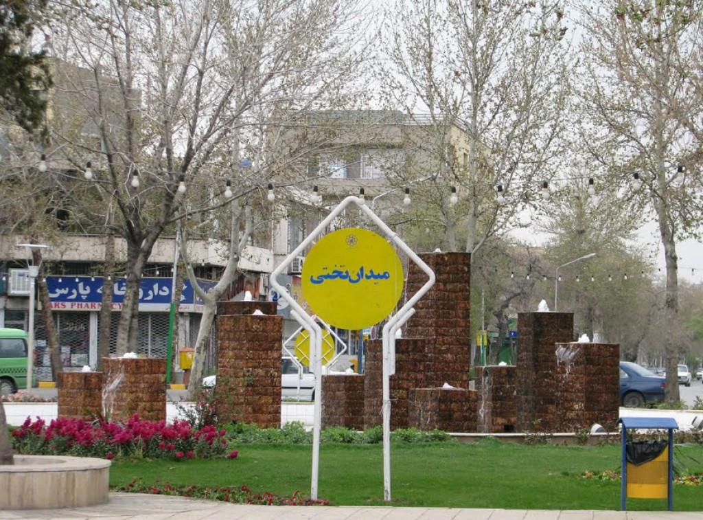 محله سعدآباد مشهد ۲نبش