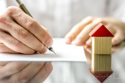 نکات مهم پیشگیری از کلاهبرداری در معاملات املاک ۲نبش