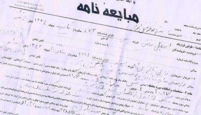 نکات خرید خانه قولنامه ای و قوانین مربوط به آن ۲نبش