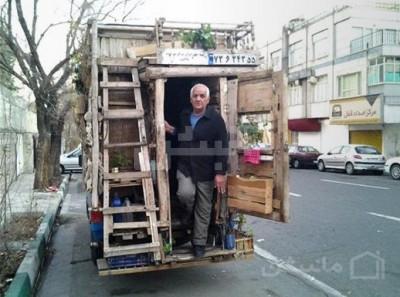 عجیب ترین خانه ایران ۲نبش