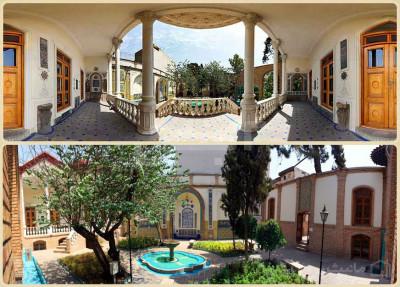 گرانترین خانه دنیا در تهران در دهه 30 و 40 ۲نبش